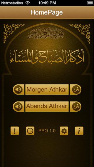 تطبيق Athkar Pro