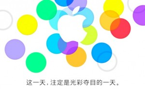 apple-china-invite-lead