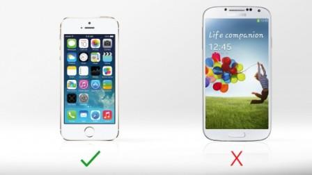 مقارنة بين الايفون 5 اس والجالكسي اس 4 !