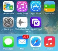 ارشاد كامل - كيفية تحديث جهازك إلى iOS 7 ؟