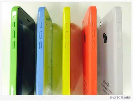 شاهدوا النسخة اليابانية المزيفة من ايفون 5c !