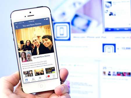 كيف تجلب معلومات الصداقة في الفايسبوك عبر الايفون او الايباد