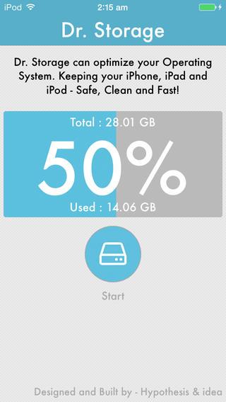 تطبيق Dr. Storage Pro لتنظيف الجهاز