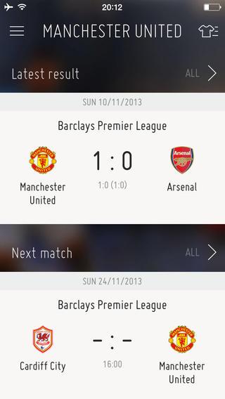 تطبيق FIFA Official App
