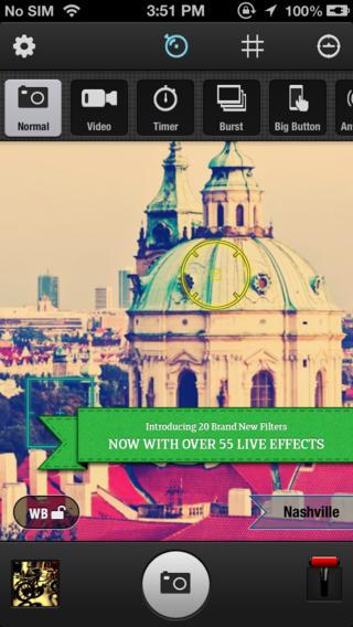 تطبيق Zitrr Camera - مجاني لفترة محدودة !
