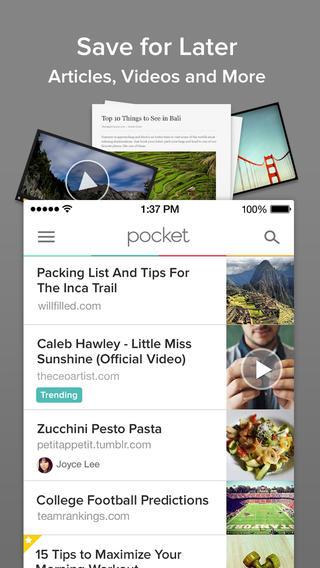 تطبيق Pocket - للاحتفاظ بصفحات الإنترنت المفضلة !