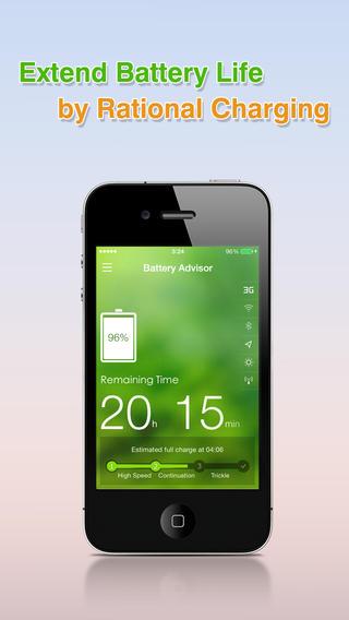 تطبيق PowerGuard لحماية جهازك و الحفاظ على خصوصيتك ، مجاني لفترة محدودة !