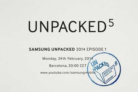 رسميا: الاعلان عن جالكسي S5 في 24 فبراير الجاري