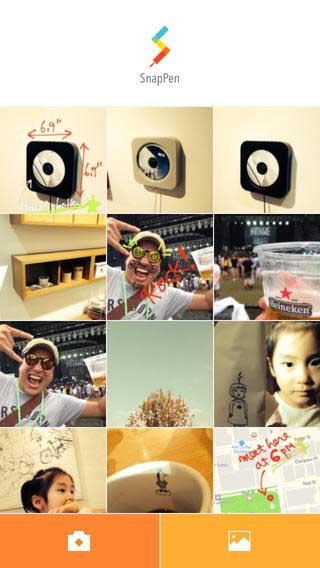 SnapPen للكتابة (والخربشة) على الصور