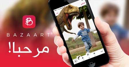 تطبيق Bazaart
