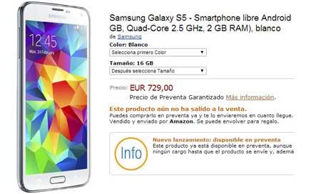 أسعار الطلب المسبق لجالاكسي S5