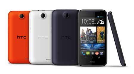 أجهزة HTC Desire 310 رخيصة الثمن