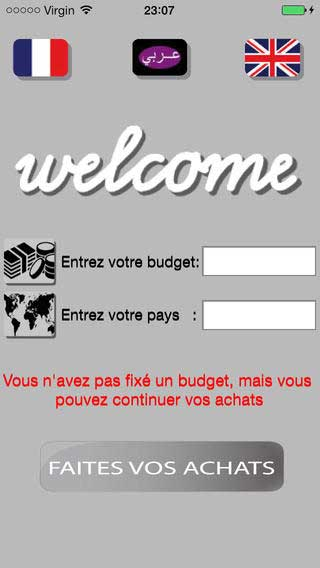 تطبيق Ca-Budget