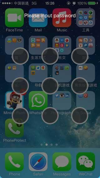 أداة PhoneProtect