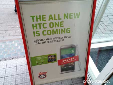 جهاز HTC One M8 القادم