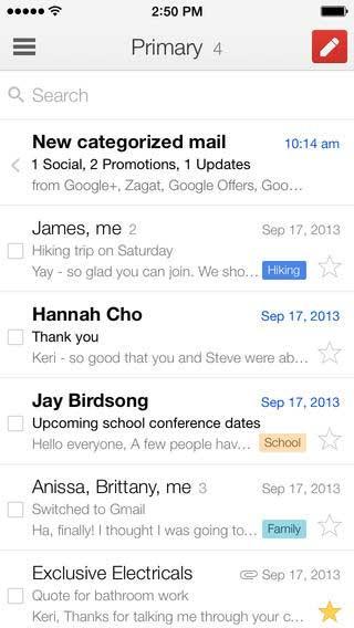 تحديث جديد لتطبيق Gmail - email from Google