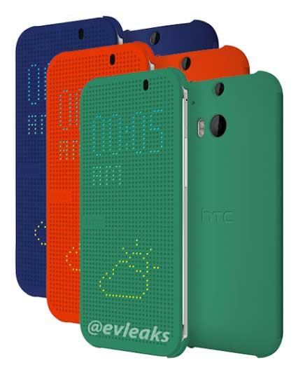 الغطاء الخلفي لجهاز HTC M8