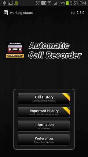تسجيل المكالمات Automatic Call Recorder على الاندرويد