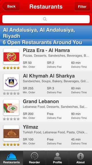 تطبيق Hellofood