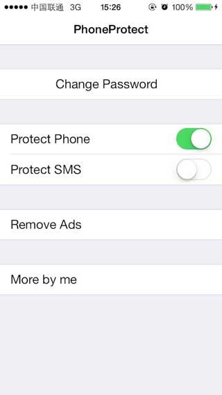 أداة (PhoneProtect(SMS Protect