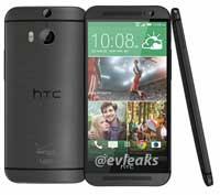 صورة شاهدوا صور مسربة لهاتف HTC ONE الجديد