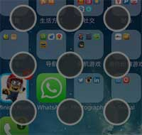 سيديا: PhoneProtect لحماية تطبيق الهاتف من المتطفلين !