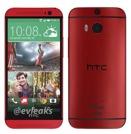هاتف HTC One M8 باللون الأحمر
