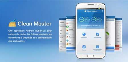تطبيق Clean Master
