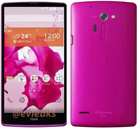 هاتف LG isai FL باللون الوردي
