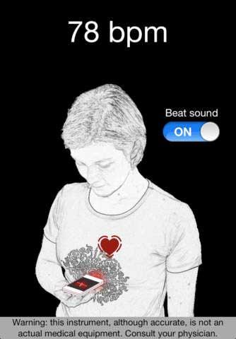 تطبيق seismoCardiograph قياس دقات القلب