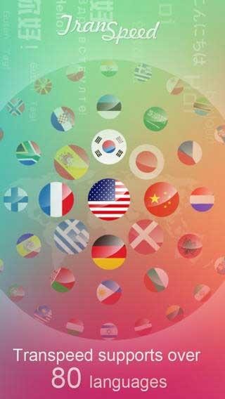 تطبيق Transpeed Pro مترجم صوتي مجاني لوقت محدود
