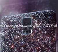 سامسونج تعلن عن جالاكسي S5 مرصع بالكريستال !