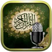 صورة تطبيق راديو القرآن – شامل لاذاعات القران الكريم ومواقيت الصلاة وغيرها