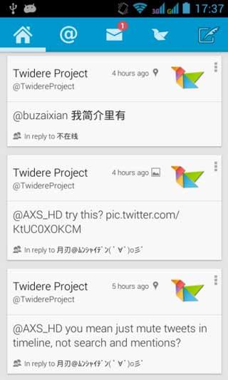 تطبيق Twidere للأندرويد