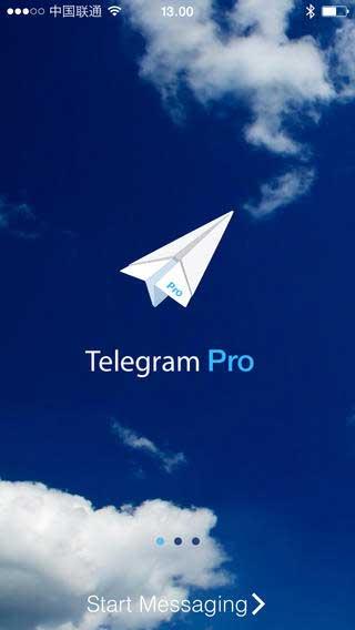 تطبيق الدردشة Telegram Pro نسخة احترافية