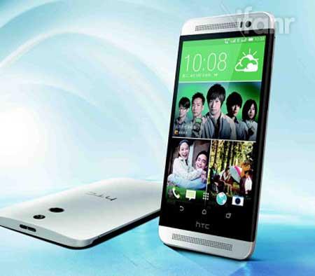 صورة مسربة لهاتف HTC One Ace
