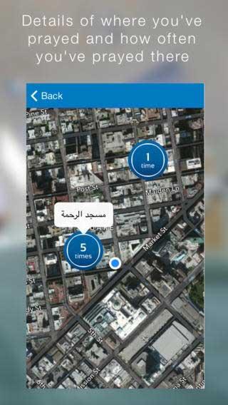 تطبيق MySalaah لمعرفة أوقات الصلاة