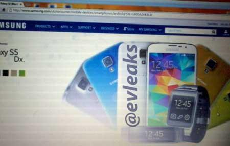 تسريب صور ومواصفات هاتف Galaxy S5 Mini