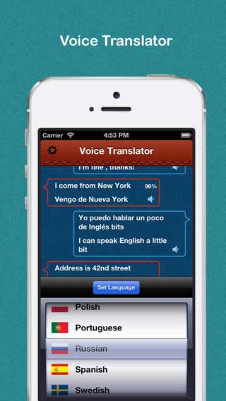 تطبيق Voice Translator