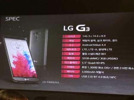 مواصفات هاتف LG G3