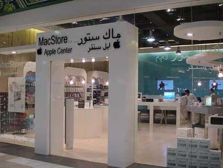 ابل تدخل السوق السعودي