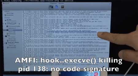 جيلبريك أيفون 5s الإصدار 7.1.1