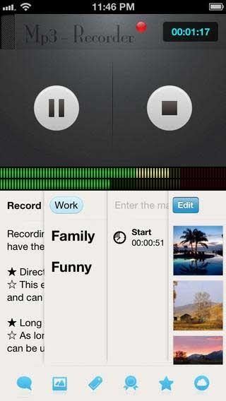 تطبيق MP3-Recorder