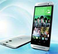 صورة مسربة لهاتف HTC One Ace ومواصفاته وسعره