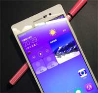 Photo of صور جديدة مسربة لهاتف Huawei Ascend P7