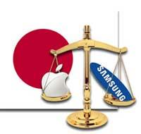 فوز جديد لآبل ضد سامسونج في اليابان في قضية براءات الاختراع