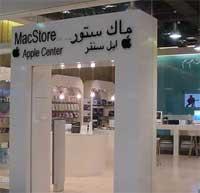 آبل العربية السعودية: دخول آبل رسميا إلى السوق السعودي