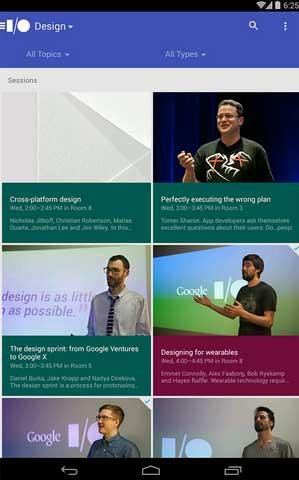 تطبيق مؤتمر جوجل لعام 2014
