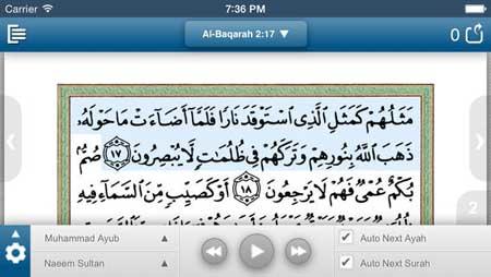 تطبيق Quran Plus مصحف للأيفون والآيباد