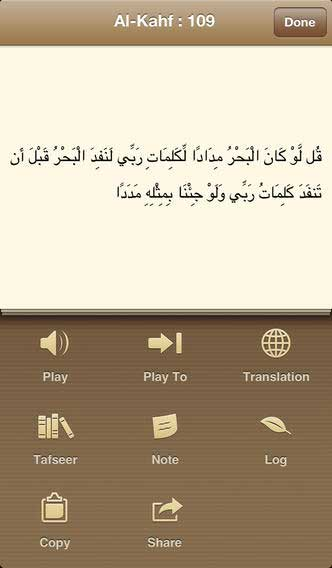 تطبيق Quran Reader